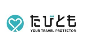 海外旅行保険「たびとも」